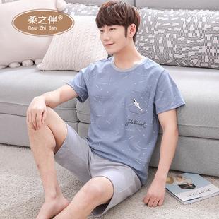 2018夏季男士睡衣纯棉短袖短裤家居服全棉薄款青少年大码外穿套装