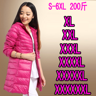 特超大码女装220斤200胖妹妹mm冬天棉衣服中长款超薄款羽绒服外套