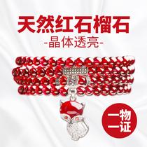 天然红石榴石手链女款 多圈水晶宝石玛瑙流行饰品首饰本命年手串