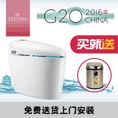 JESTINA B1一体式智能马桶坐便器无水箱即热式全自动坐便器