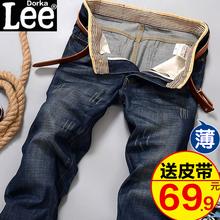 夏季薄款 直筒弹力男装 修身 男士 天天特价 牛仔裤 宽松青年休闲长裤