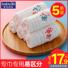 Baby gauze towel handkerchief small square towel wash face pure cotton baby saliva towel baby products super soft household