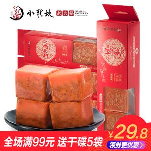 小龙坎牛油火锅底料颗粒装4颗*80g 重庆四川特产麻辣烫冒菜调料调料