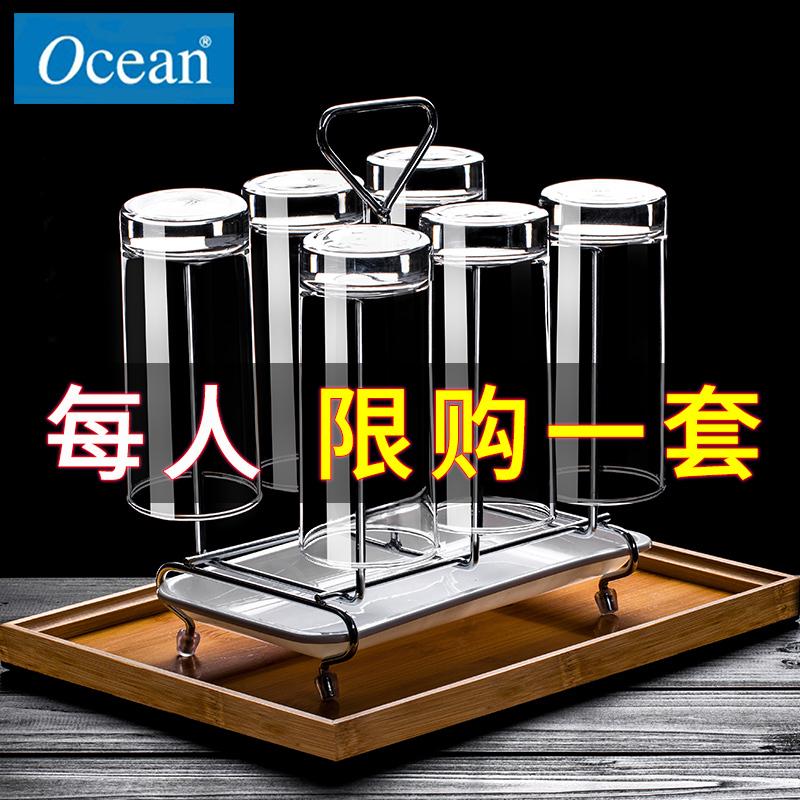 Ocean玻璃杯子家用无盖茶杯套装喝水杯牛奶杯透明耐热简约6只套装图片