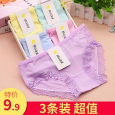 【3条装】女士纯色蕾丝边莫代尔内裤棉透气低腰女人无痕三角内裤