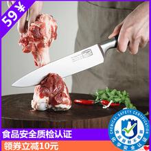 主厨刀进口德国不锈钢切菜刀具切肉刀切片刀西餐刀厨师刀料理刀