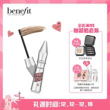 [年终狂欢]Benefit贝玲妃一步到位眉膏丰盈色泽饱满显色新手持妆