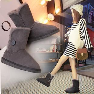 羊皮毛一体中筒雪地靴女灰色真皮防滑保暖棉鞋平底靴子2016冬新款