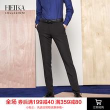 休闲裤 男士 边花纹修饰高弹西裤 海一家男装 2018秋季新品