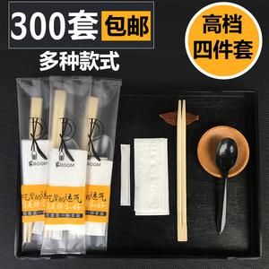 一次性筷子餐具套装四件套 打包三件套带勺纸牙签四合一组合300套一次性餐具