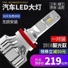 汽车led大灯超亮车灯h7h4h1190059012大功率强聚光灯泡 一对价