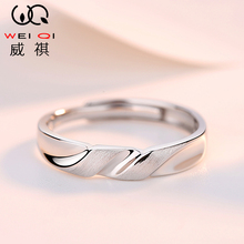 Simple Living Mouth Size Adjustable for Single-Ring Individual Men with Male Ring and Pure Silver Ring