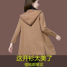 外搭 中长款 韩版 女开衫 加厚连帽针织披肩外套2018秋冬新款 宽松大码