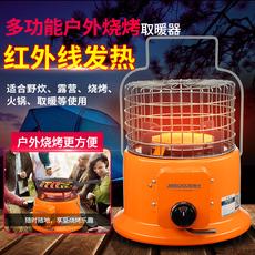 美博士烤火炉户外多功能燃气取暖器取暖炉家用液化天然气速热节能