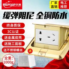 民赛隐藏式地插全铜防水阻尼缓弹地插座五孔电脑电视地面插座二三