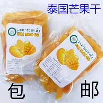泰国进口芒果干500g一箱装整箱水果干蜜饯果脯一斤大袋零食 包邮
