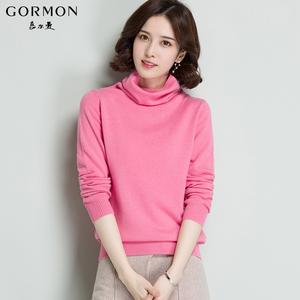 嘉尔曼2018春季新款堆堆领套头纯羊毛打底衫女百搭毛衣针织衫上衣