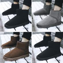 雪地靴男冬季保暖加绒加厚棉鞋韩版潮流马丁靴男靴大码情侣面包鞋