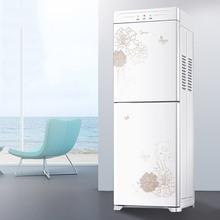 美的饮水机立式冷热家用节能制冷冰温应办公室台式小型YR1226S-W
