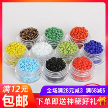 Diy handmade beads 234MM glass beads scattered beads tremble with the same Panya flower ring accessories package