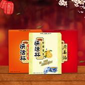 老牌快活林 红糖姜茶老姜汤柠檬姜茶原汁原味姜母茶地道老姜汤