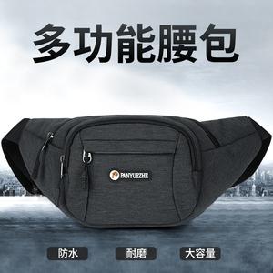 腰包男<span class=H>户外</span><span class=H>运动</span>旅行登山手机包女多功能大容量防水耐磨生意收银包