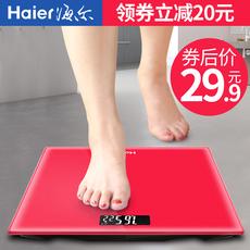 海尔称重电子称 体重秤家用成人精准减肥称人体健康秤测体重计器