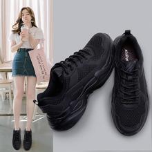 特步女鞋运动鞋女老爹鞋ins潮新款正品夏季透气黑色网面跑步鞋子