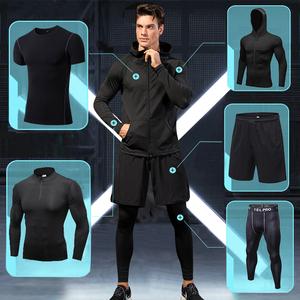 意萨索健身服男套装跑步篮球运动紧身衣高弹速干训练三四件套春夏
