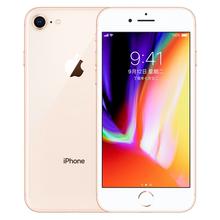 【自营】Apple/苹果 iPhone 8(A1863)移动联通电信全网通4G手机原封国行苹果8