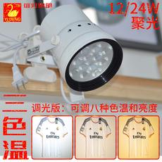 超亮淘宝拍照射灯拍照补光灯led拍摄影灯衣服装射灯夹式带插头