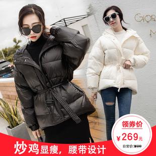 2018新款时尚韩版收腰羽绒服女短款宽松chic面包服学生外套反季潮