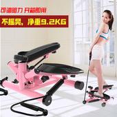 雷克踏步机家用静音原地登山脚踏机迷你多功能瘦腿腰健身器材减肥