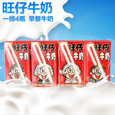 旺旺 旺仔牛奶125ml*4盒复原乳儿童含乳饮料饮品乳制品学生早餐奶