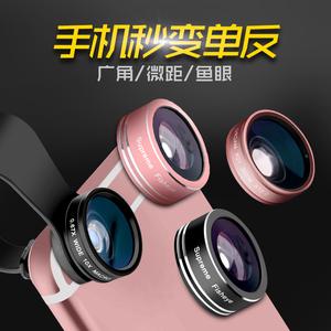 抖音神器广角手机镜头微距摄像头通用单反高清外置自拍照相苹果手机摄像头