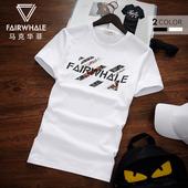 马克华菲短袖t恤男士半袖2018新款夏季纯棉白色男短袖t恤潮流韩版