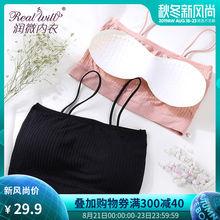 润微性感抹胸带bra背心带胸垫上衣女可爱打底内搭免穿文胸小吊带