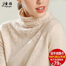 100%纯羊绒衫女套头加厚毛衣镂空高领时尚短款宽松针织打底衫韩版