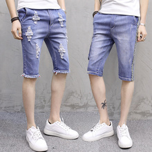 Summer thin elastic waist teenagers junior high school students seven points denim shorts male Korean version Chao Loose 7 points
