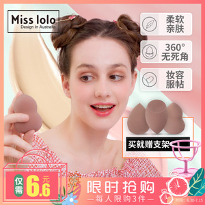 Miss lolo葫芦水滴斜切<span class=H>美妆</span>蛋气垫扑海绵bb霜干湿两用高弹不吃粉