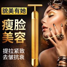 日本黄金棒电动滚轮按摩器瘦脸神器面罩提拉紧致面眼部皮肤美容仪