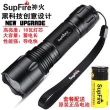 新品神火L11-L2强光手电筒多功能26650超亮远射家用LED特种兵5000