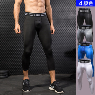 Men Stretch Cropped Compression Pants Man Tight Gym Leggings