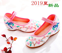 Spring New Type of Restoration Ethnic Style Girls Embroidered Shoes Old Beijing Cloth Shoes Children Embroidered Shoes Children Dance Shoes