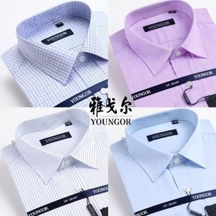 秋季雅戈尔男士长袖纯棉免烫衬衫格子大码条纹中年商务正装白衬衣