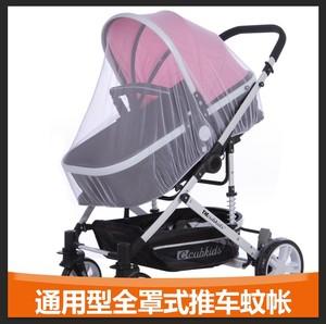 婴儿车推车蚊帐通用网纱全罩式加密儿童伞车宝宝bb手推车蚊帐罩