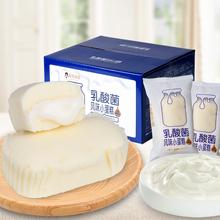 橘客乳酸菌风味蒸蛋糕整箱小白酸奶口袋面包营养早餐休闲零食品