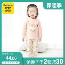 歌歌宝贝宝宝三层保暖内衣套装婴儿套装秋衣秋裤保暖套装中小童0