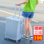 箱包24寸20小清新潮26 行李箱网红拉杆箱男女学生旅行箱万向轮密码