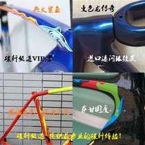 碳纤频道之第二碳纤维 SL6 F10 车架参考 碳纤维车架 公路自行车